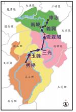 大嵙崁溪流域之泰雅族部落遷徙路線